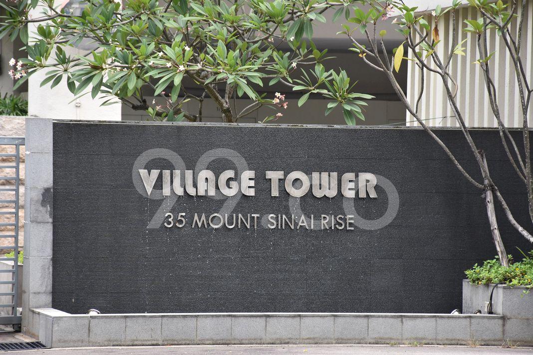Village Tower  Logo