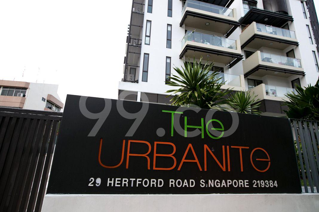 The Urbanite  Logo