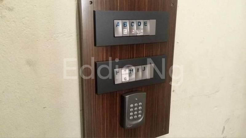 Individual Door Bell