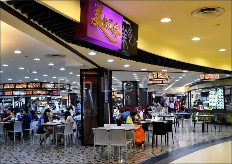 Aircon foodcourt