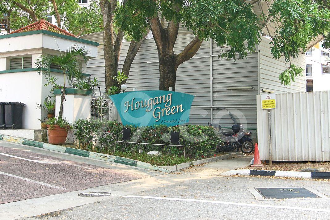 Hougang Green  Logo