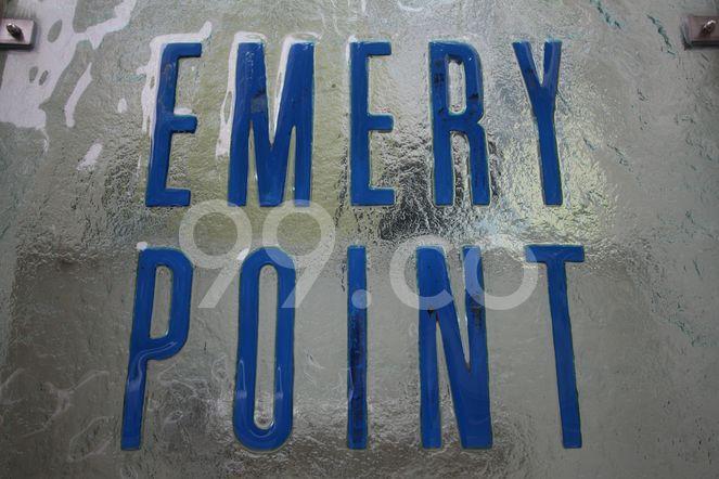 Emery Point Emery Point - Logo