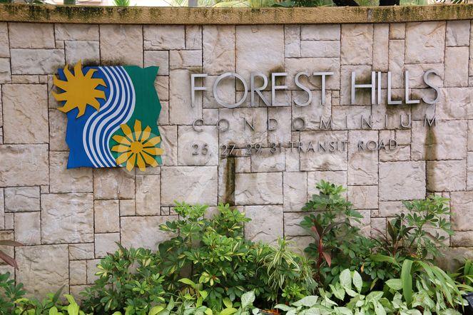Forest Hills Condominium Forest Hills Condominium - Logo