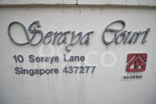 Seraya Court Seraya Court - Logo
