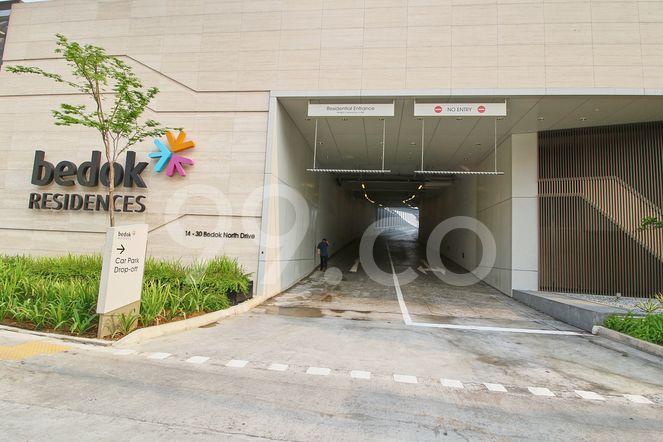 Bedok Residences Bedok Residences - Entrance
