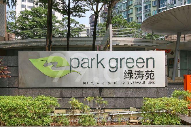 Park Green Park Green - Logo