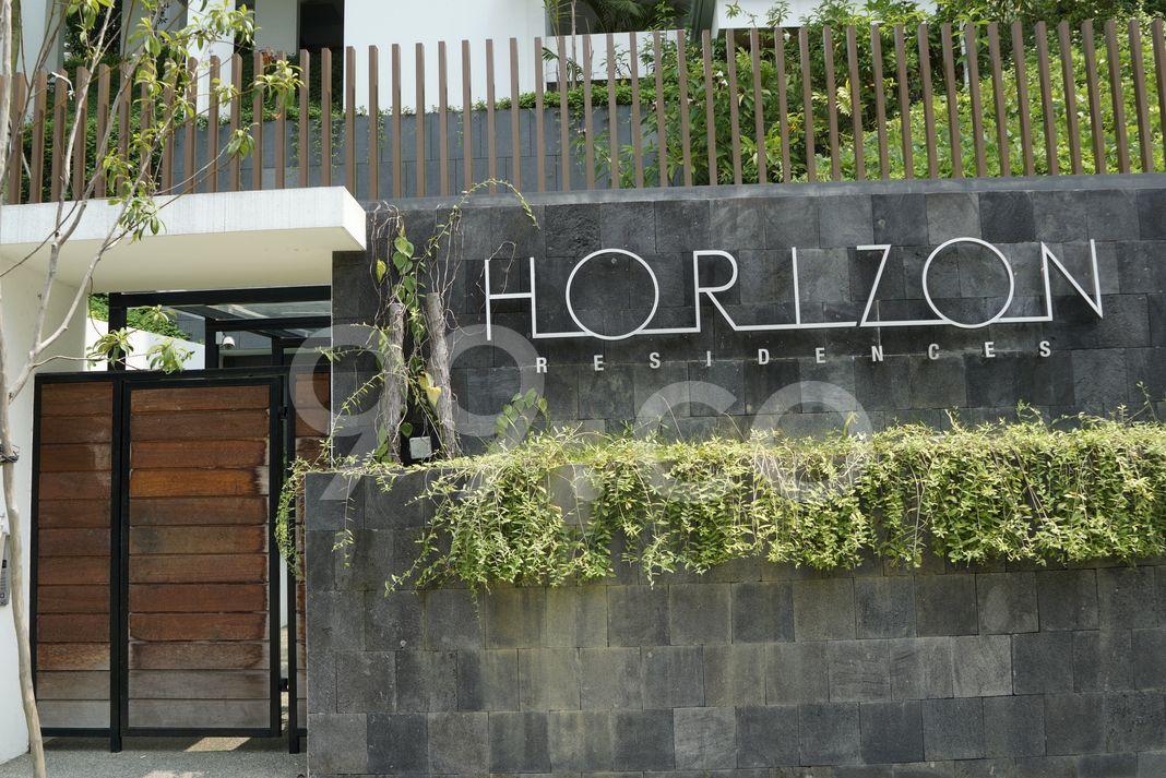 Horizon Residences  Entrance
