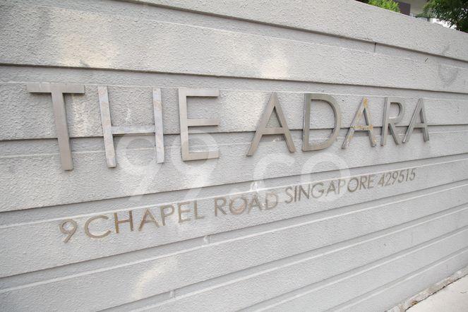 The Adara The Adara - Logo