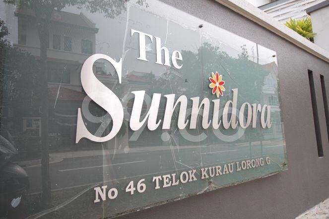 The Sunnidora The Sunnidora - Logo