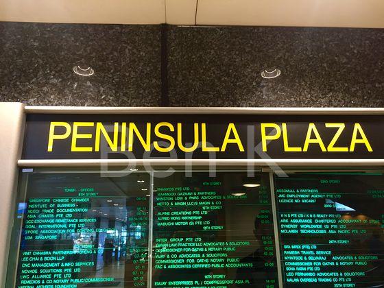 Peninsular Plaza!