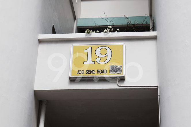 Joo Seng Heights Block 19 Joo Seng Heights