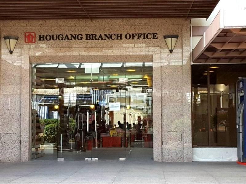 HDB Branch Office Nearby