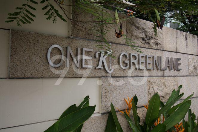 One K Greenlane One K Greenlane - Logo