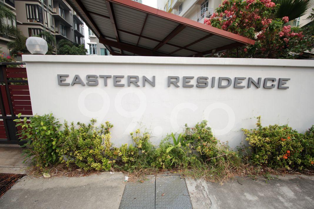 Eastern Residence  Logo