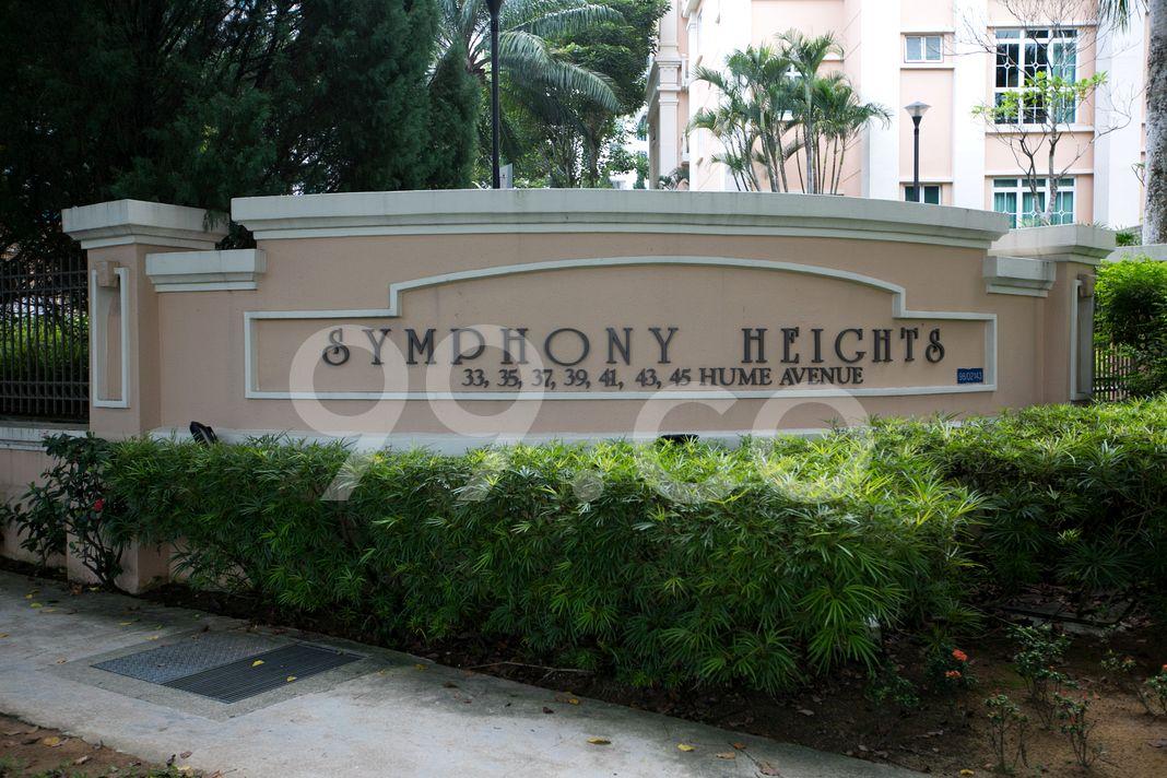 Symphony Heights  Logo