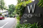 Watten Hill - Logo