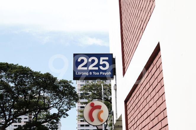 Toa Payoh Eight Block 225 Toa Payoh Eight