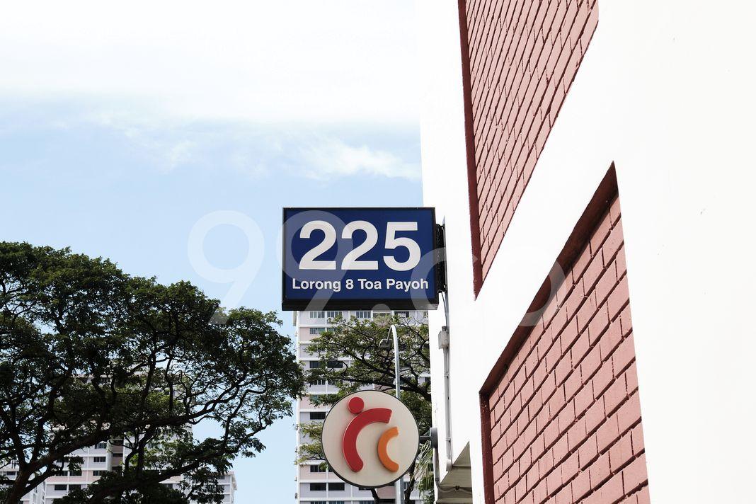 Block 225 Toa Payoh Eight