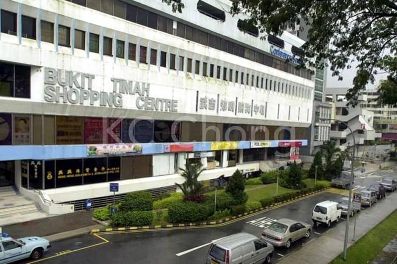 Bukit Timah Shopping Centre 01