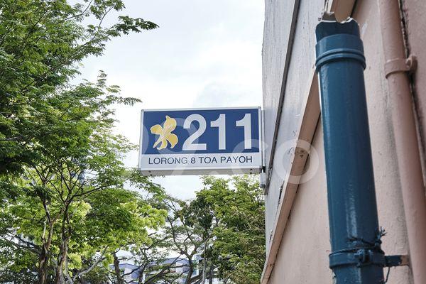 211 Lorong 8 Toa Payoh