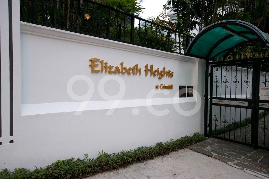 Elizabeth Heights  Logo