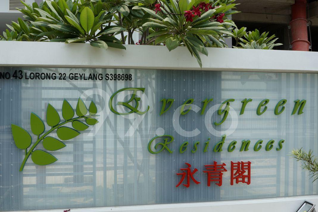 Evergreen Residences  Logo
