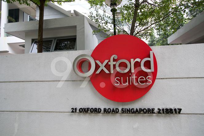 Oxford Suites Oxford Suites - Logo