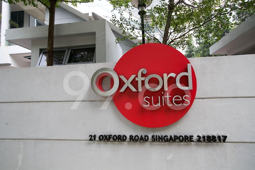 Oxford Suites  Logo