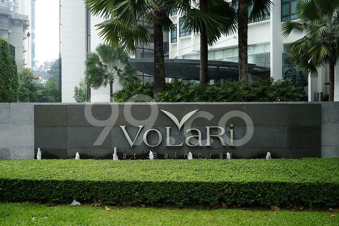 Volari Volari - Logo