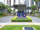 H2O Residences H2O Residences - Entrance