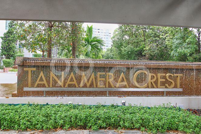 Tanamera Crest Tanamera Crest - Logo