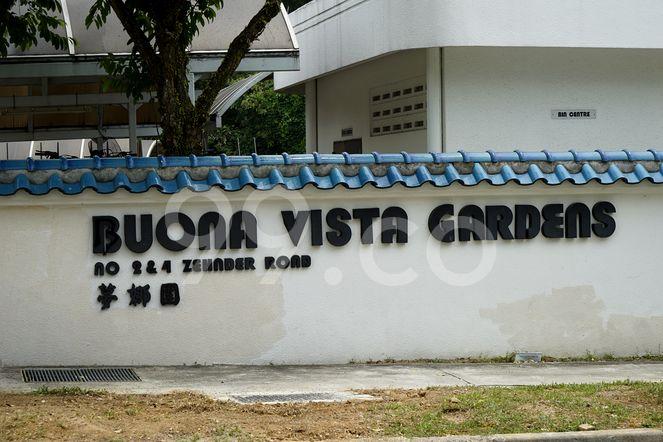 Buona Vista Gardens Buona Vista Gardens - Logo