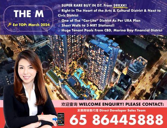 The M Condo Singapore by Wingtai Asia