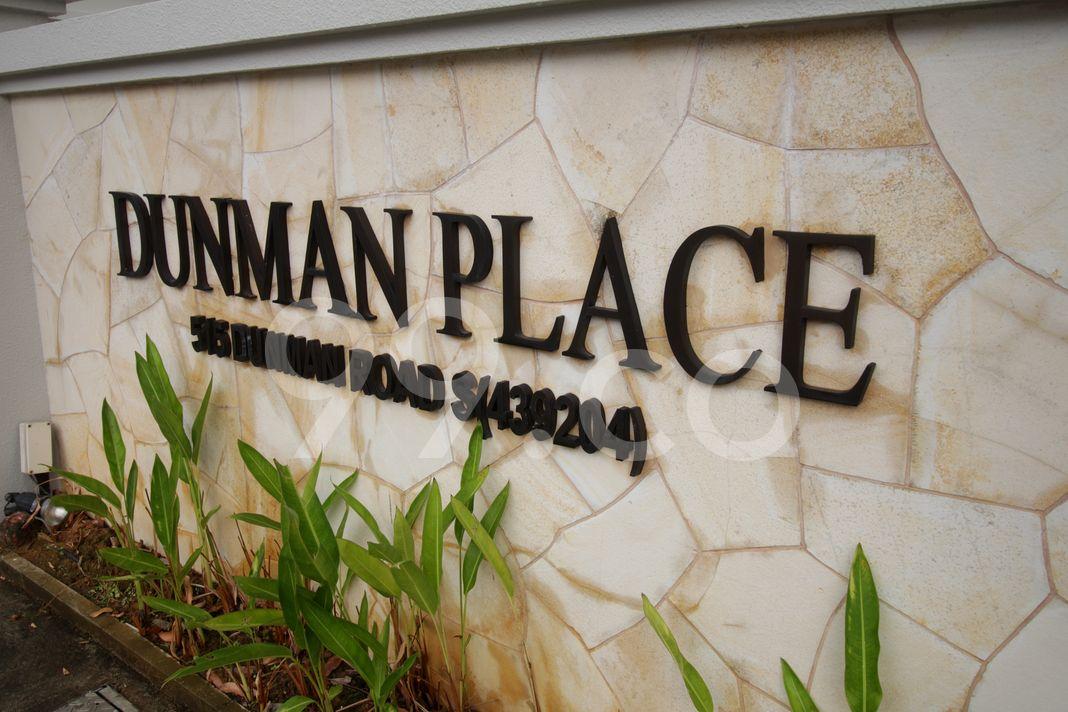 Dunman Place  Logo