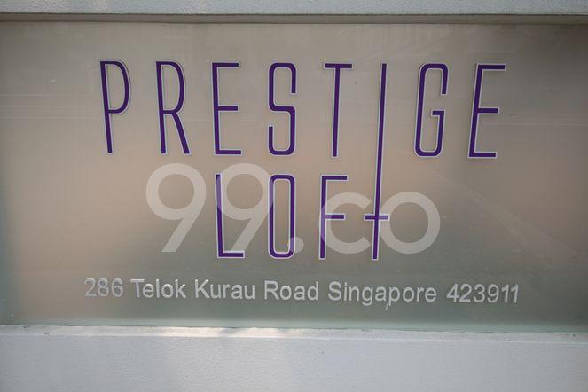 Prestige Loft Prestige Loft - Logo