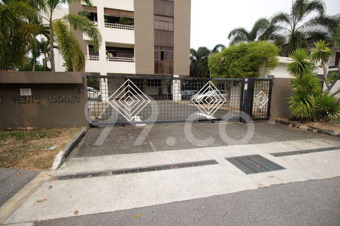 Poh Heng Court Poh Heng Court - Entrance
