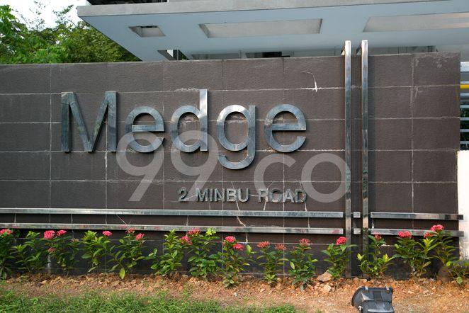 Medge Medge - Logo