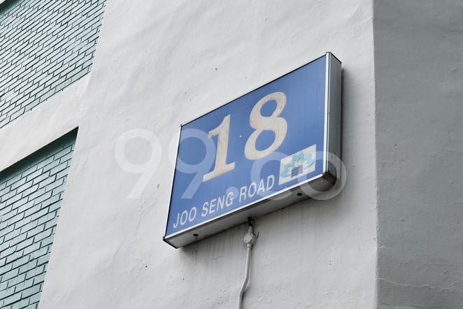 Joo Seng Heights Block 18 Joo Seng Heights