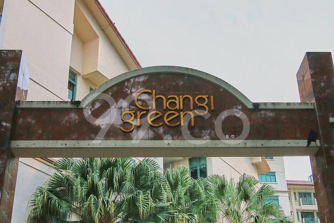 Changi Green Changi Green - Logo