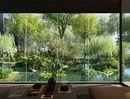 Midtown Modern Garden