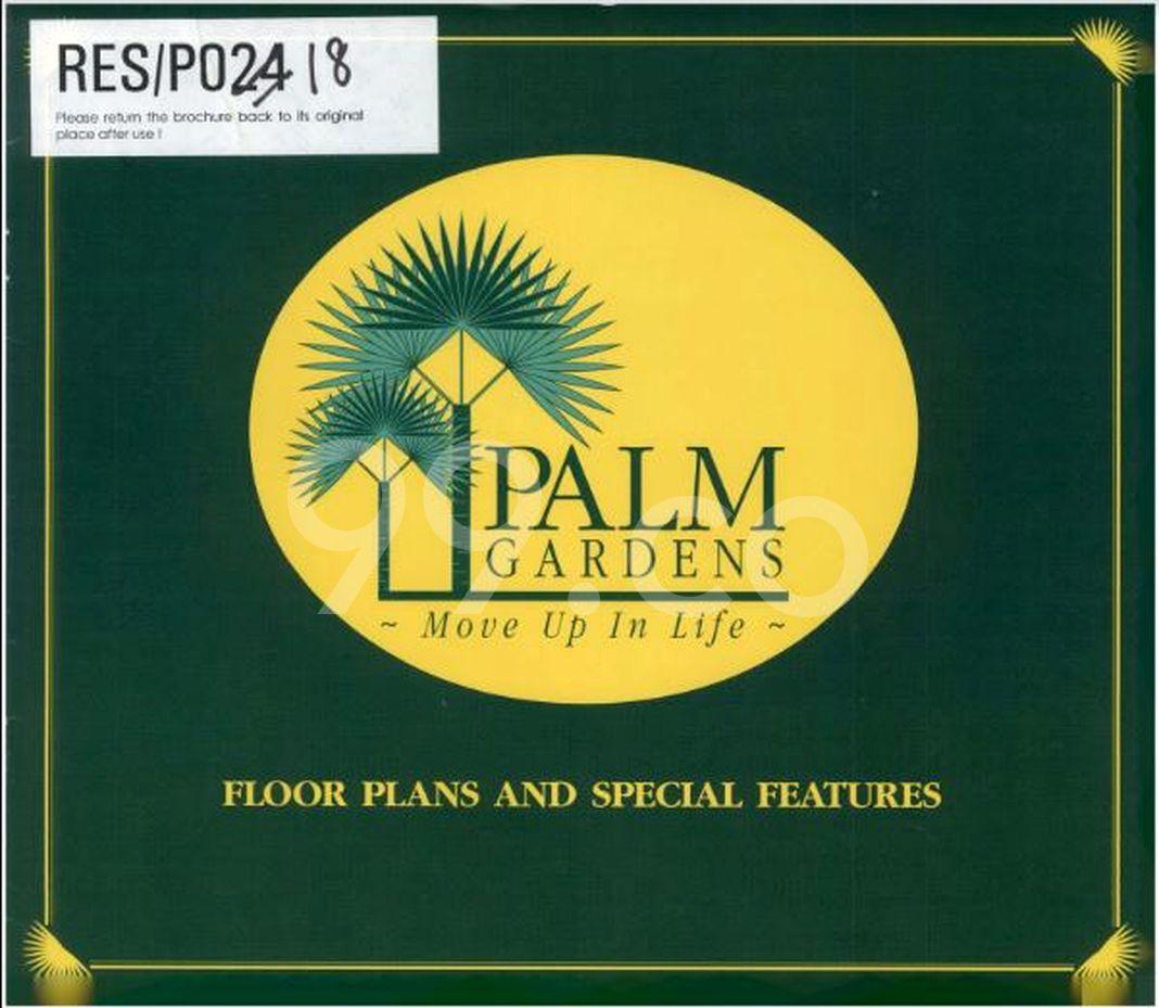Palm Gardens  Cover