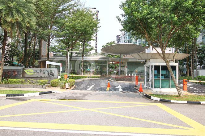 Park Green Park Green - Entrance