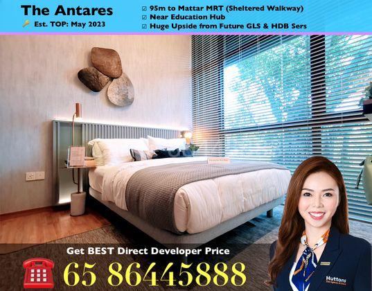 the-antares-condo-singapore