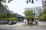 Ferraria Park Condominium - Entrance