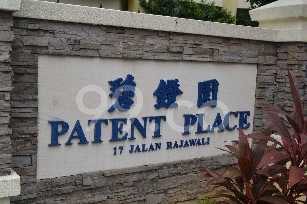 Patent Place  Logo