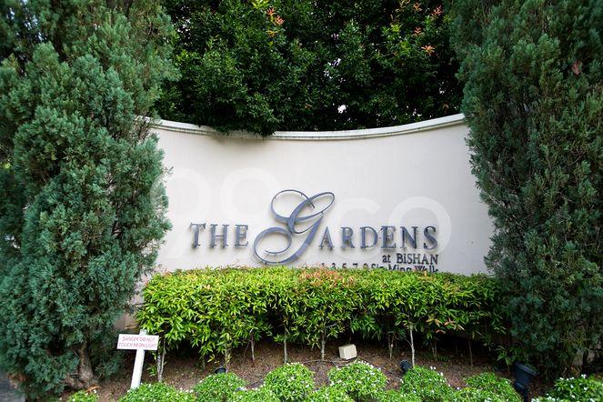 The Gardens At Bishan The Gardens At Bishan - Logo