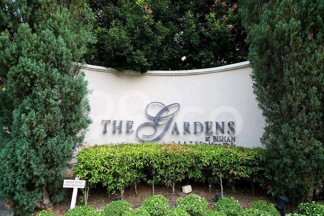 The Gardens At Bishan  Logo