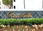 Regentville - Logo