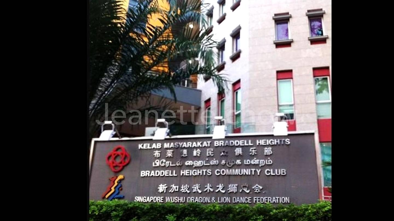 Braddell Height Community Club