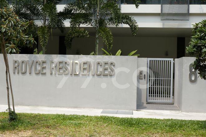 Royce Residences Royce Residences - Entrance